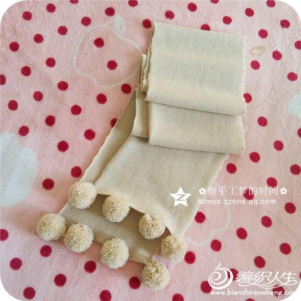 绒球羊绒围巾