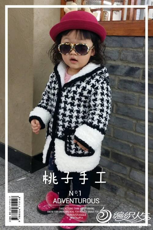 【引用 】闹春新装~~儿童千鸟格大衣 - 壹一 - 壹一编织博客