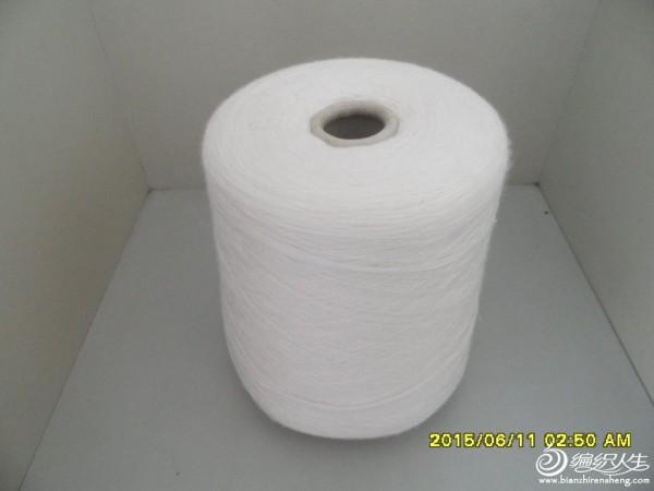 玲玲靓丽9月7日上午10点开贴特价意大利毛线真丝羊毛11号55元一斤.jpg