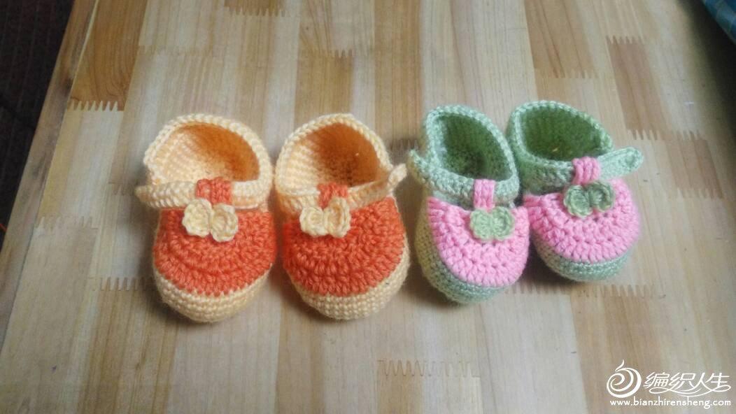 钩织宝宝鞋