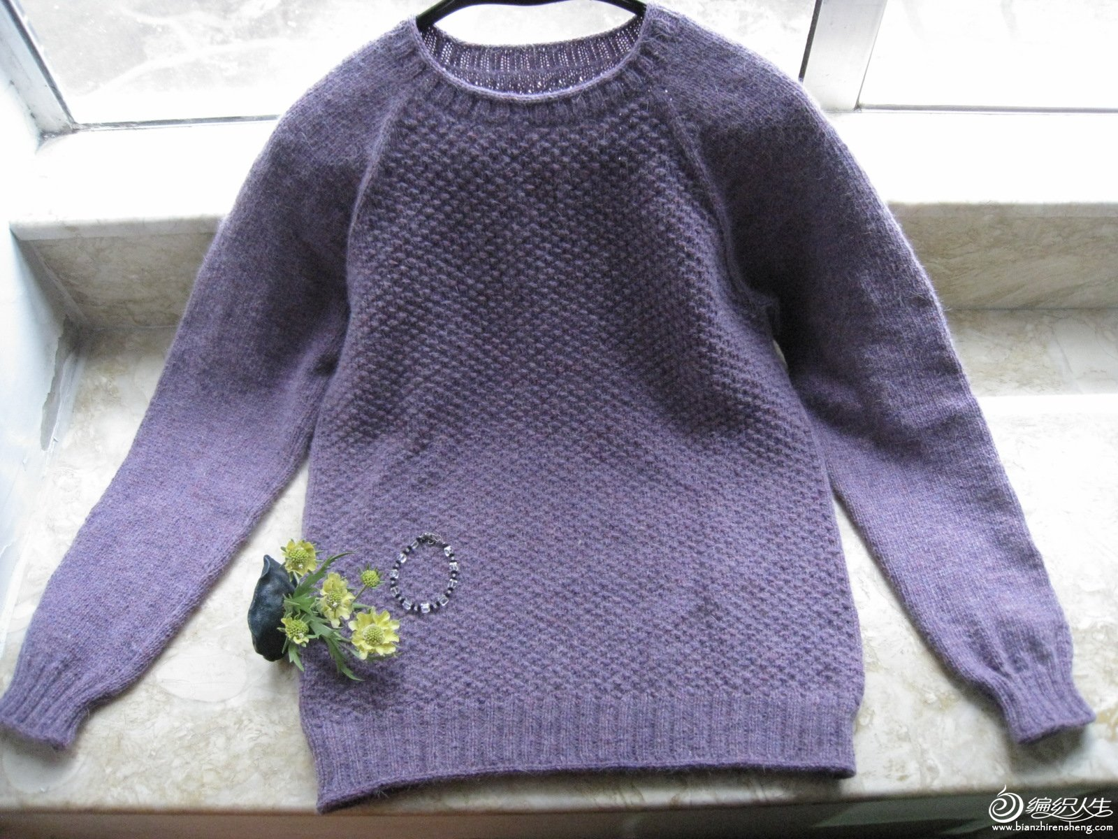 从上往下织圆领毛衣