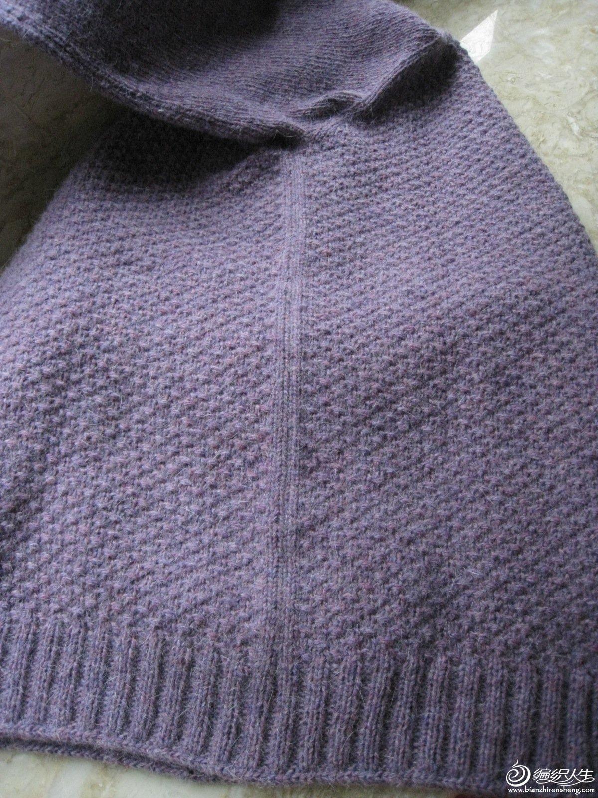 毛衣装设计手绘图
