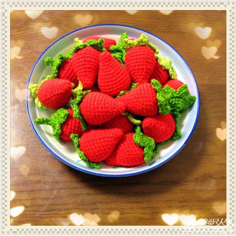 钩针立体草莓