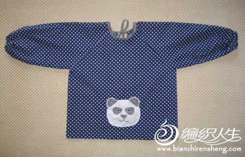 7.熊猫罩衣.jpg