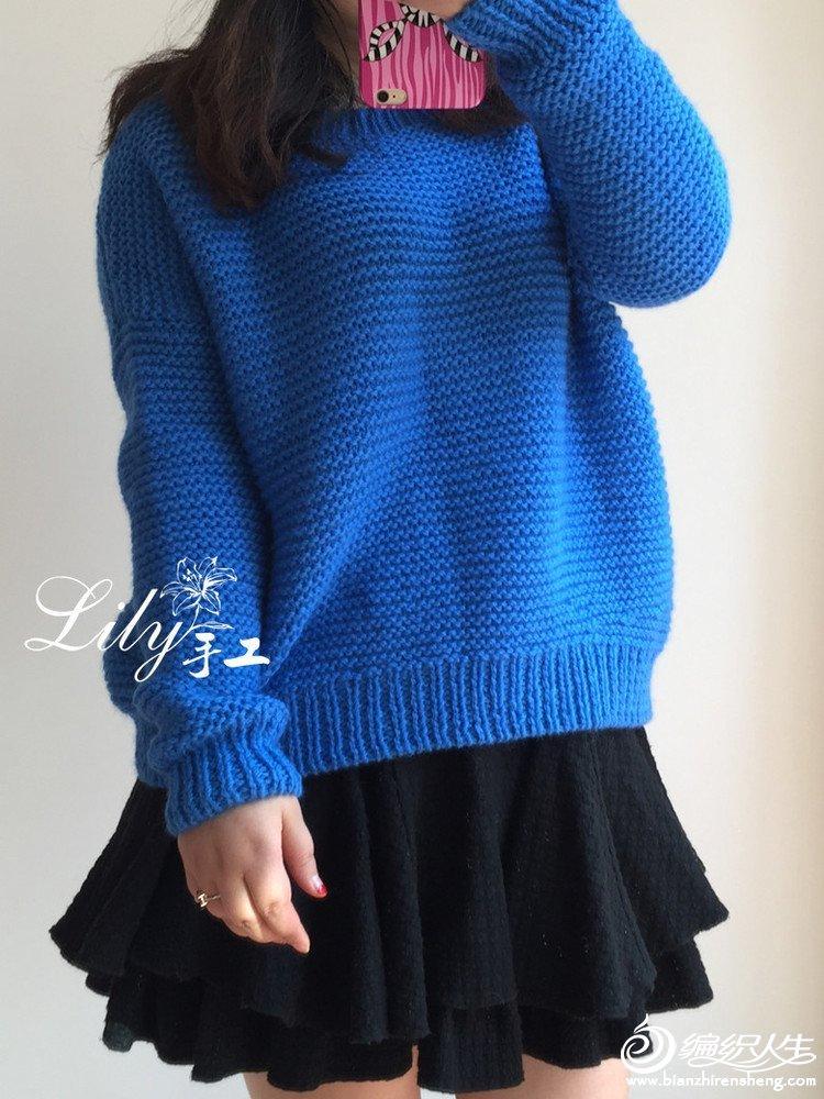 搓板针女士毛衣