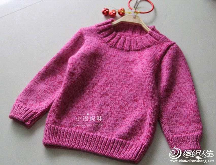 妈妈最想编织的儿童毛衣之棒针简洁时尚儿童圆领毛衣图片