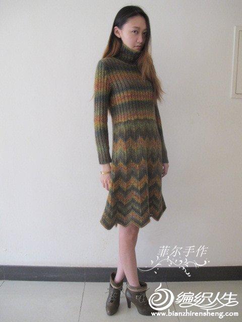 女士棒针修身毛线裙