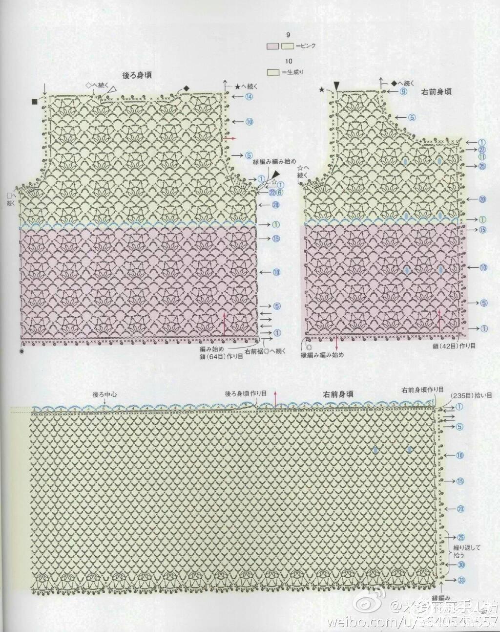 [50~80cm婴幼儿毛衣] 宝宝马甲 - yn595959 - yn595959 彦妮
