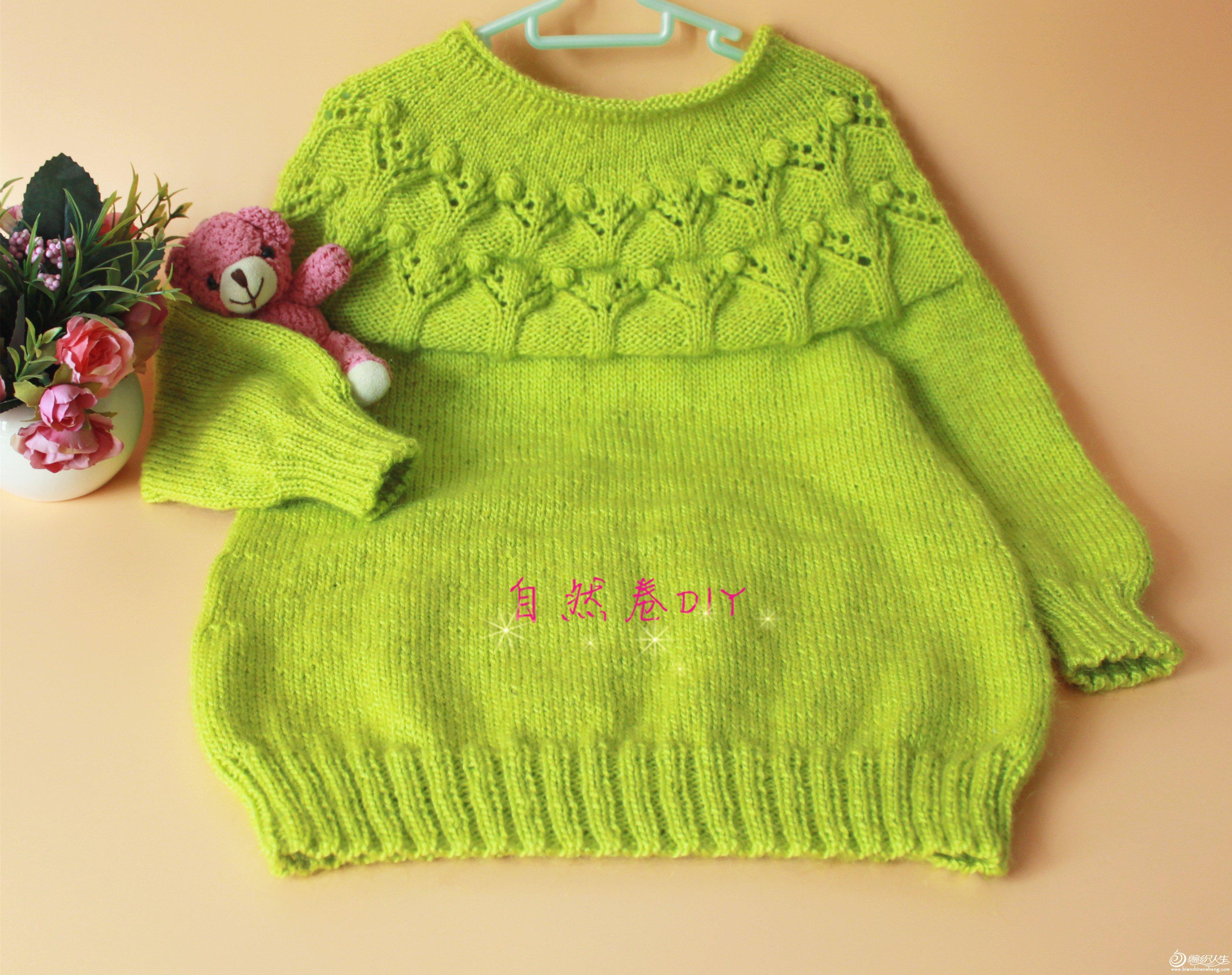 棒针儿童圆领毛衣