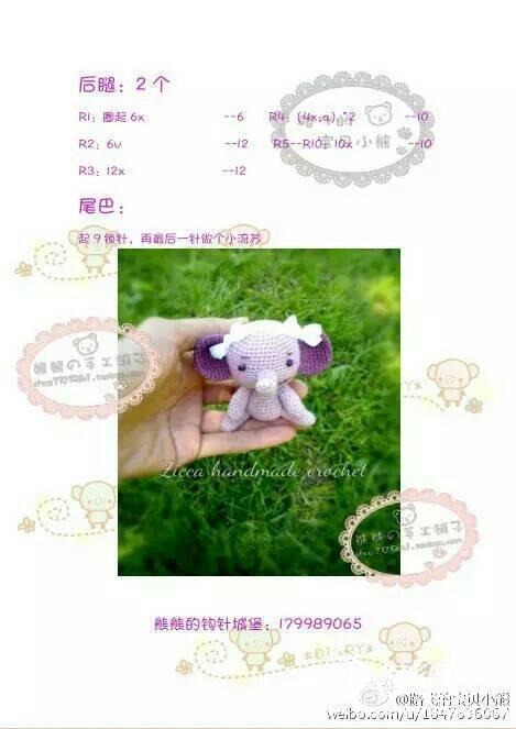 [钩针] 小小象 - yn595959 - yn595959 彦妮