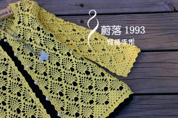 [开衫] 【蔚落1993】菠萝蜜——百搭实用开衫(一) - yn595959 - yn595959 彦妮