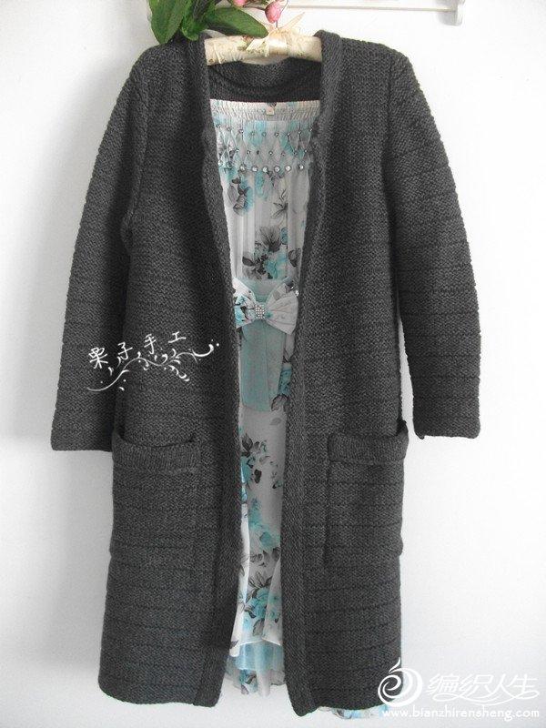 手工编织女士毛衣款式之棒针深灰色驼绒大衣外套毛衣图片
