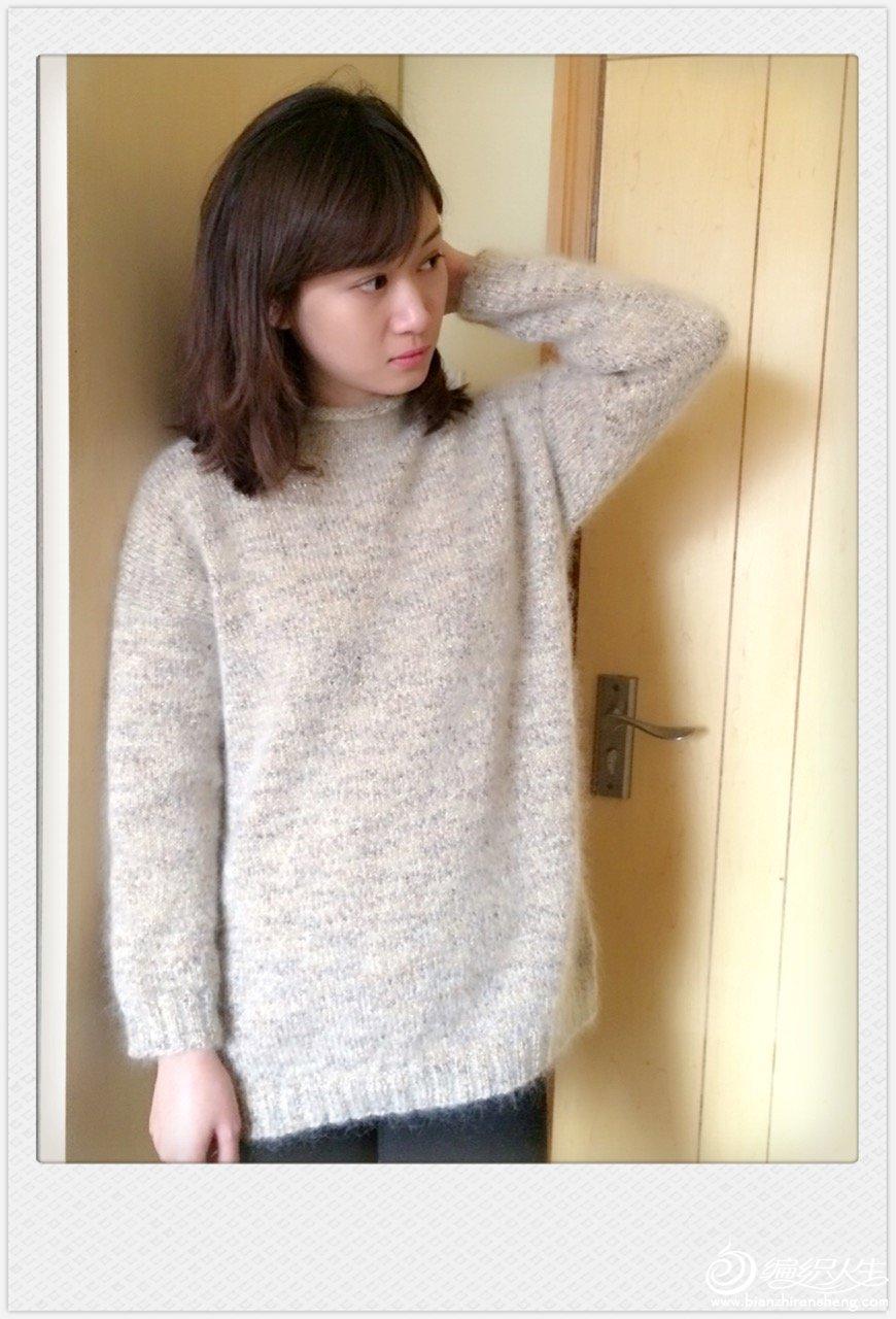 女士卷边领毛衣