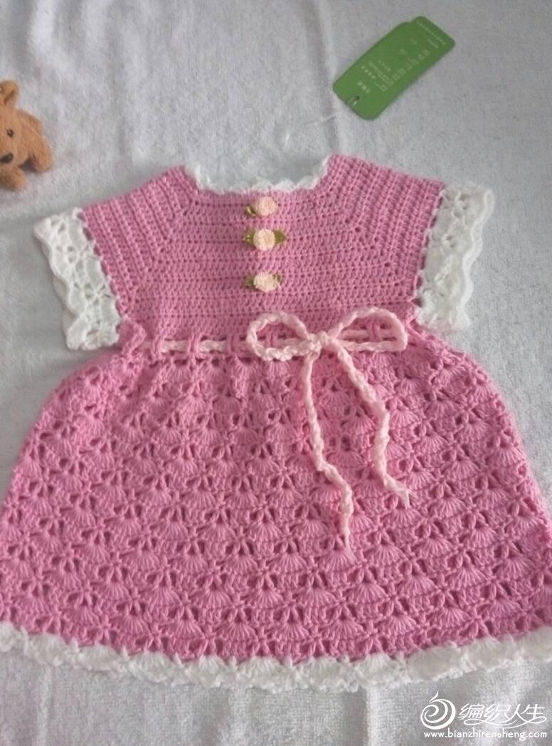 出售宝宝衣服1一2岁半的