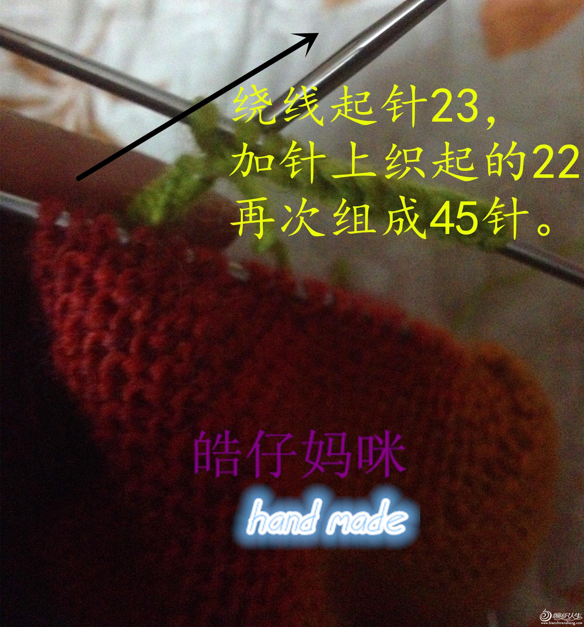 140841cxz17rlrzqxfm28q.jpg