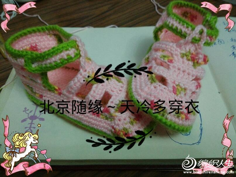 [鞋袜] 小孩子的凉鞋 - yn595959 - yn595959 彦妮