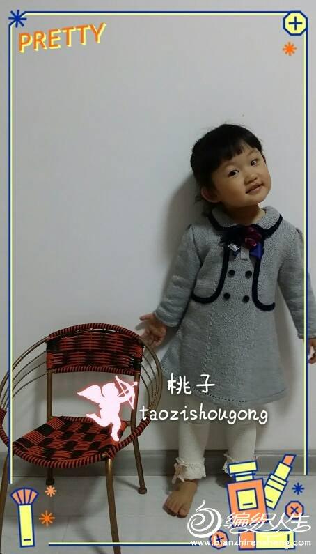 [90~110cm中童毛衣] 【桃子手工】~学院风假两件连衣裙 - yn595959 - yn595959 彦妮