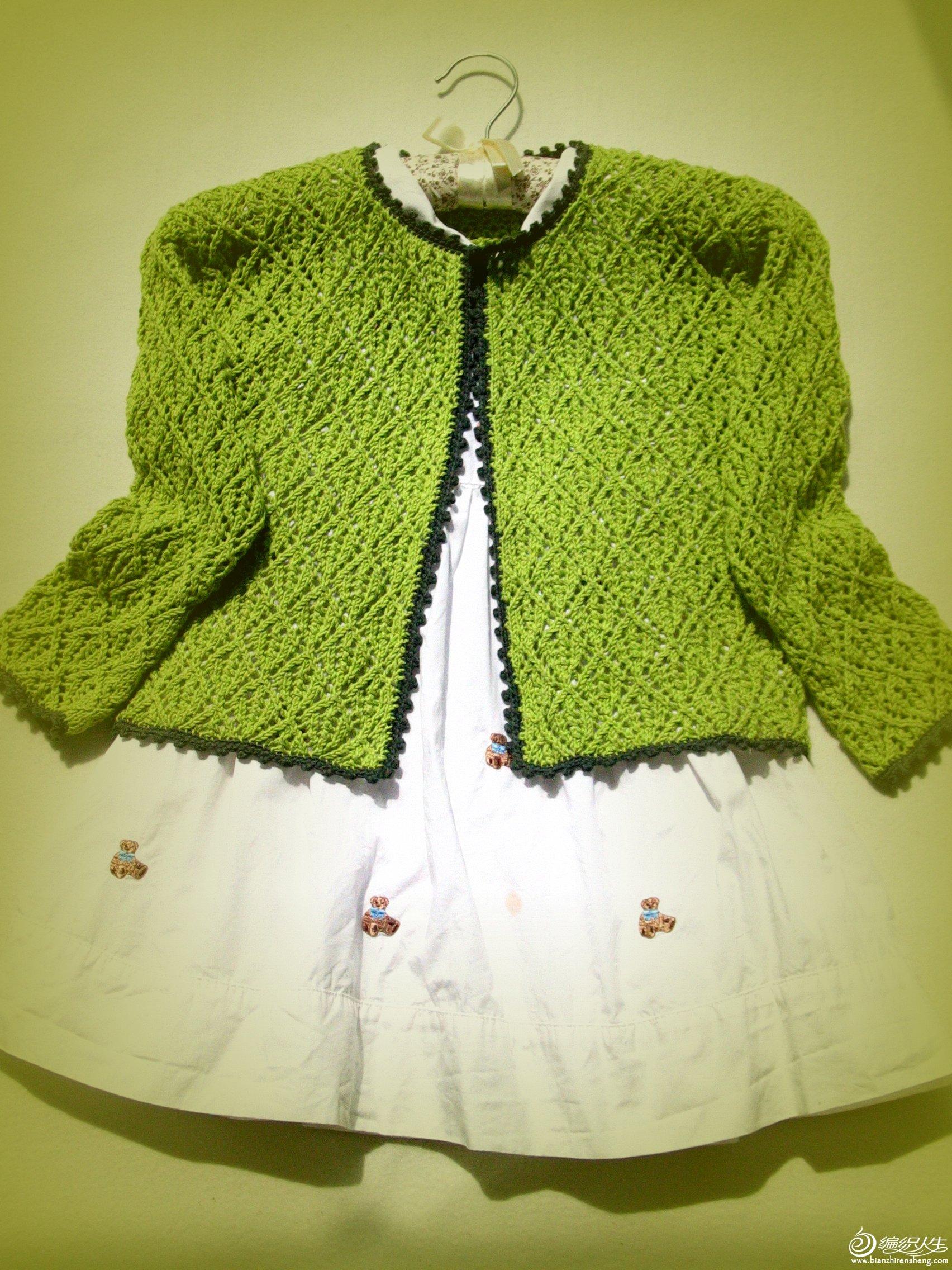 抹茶绿棒针宝宝毛衣