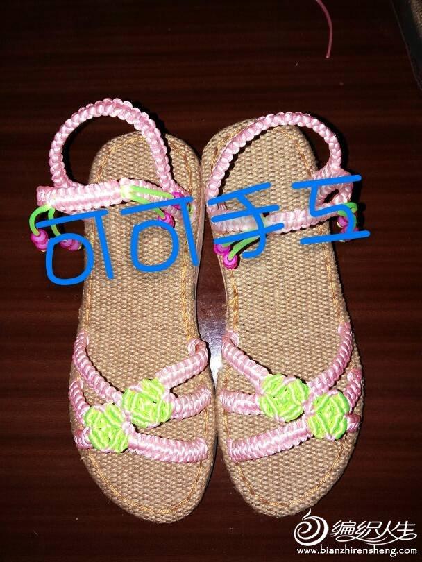 中国结手工编织凉鞋图片