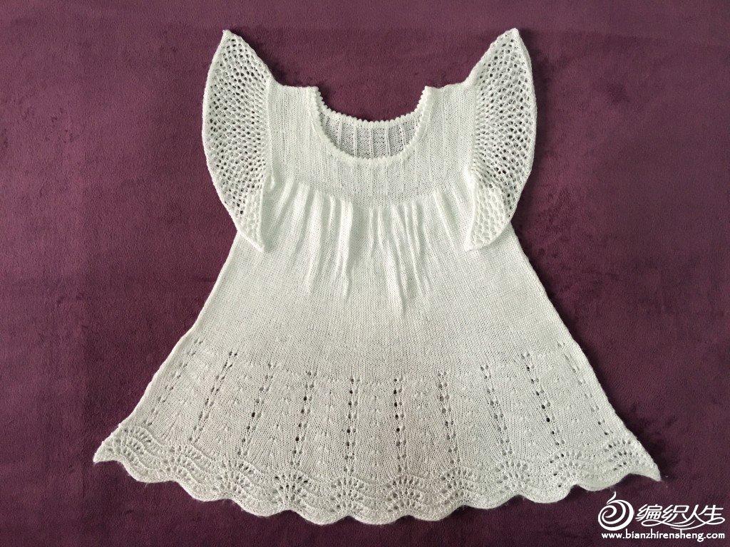 手工编织公主裙