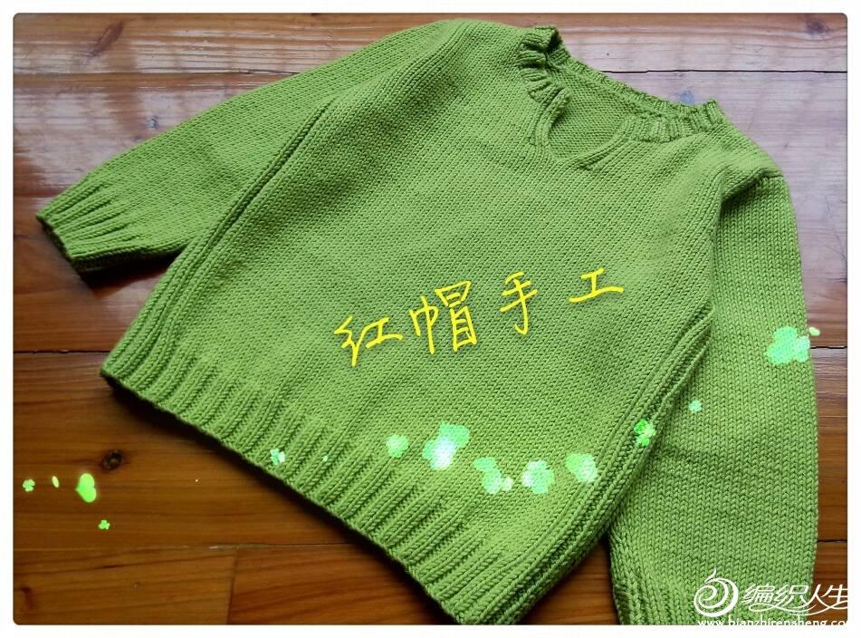 儿童春款毛衣