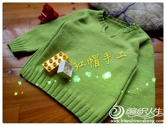 手工编织宝宝毛衣款式