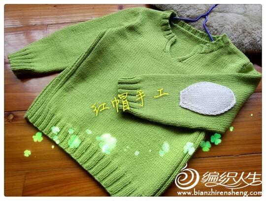 儿童手编毛衣