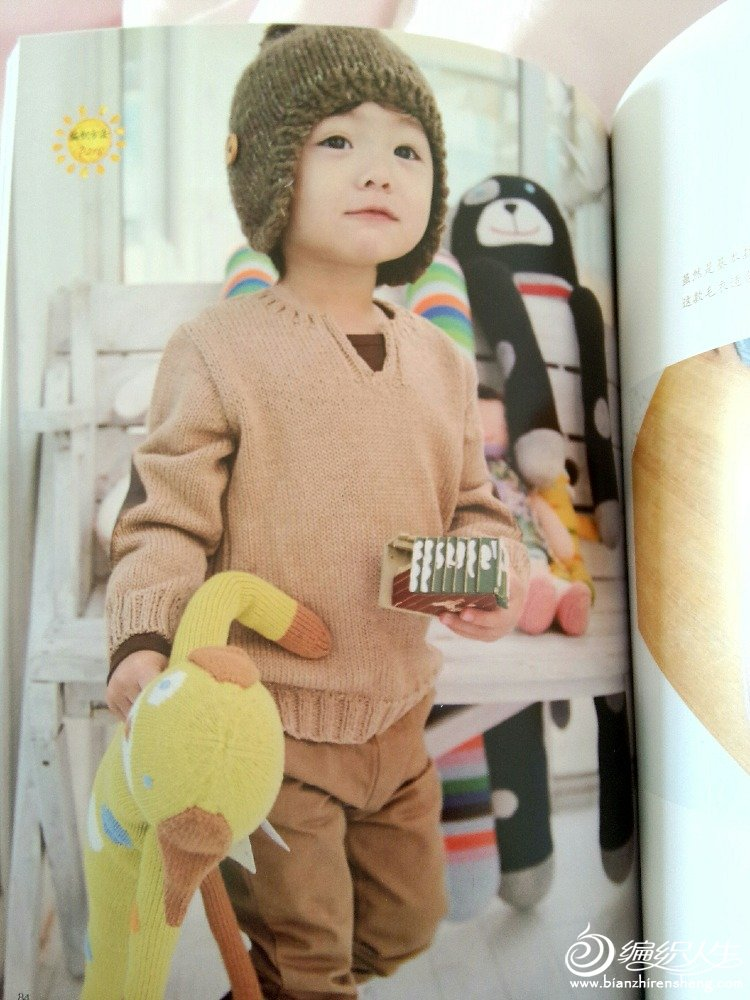 儿童手编毛衣款式