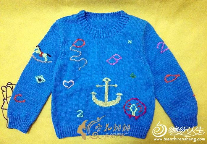 卡通图案儿童毛衣