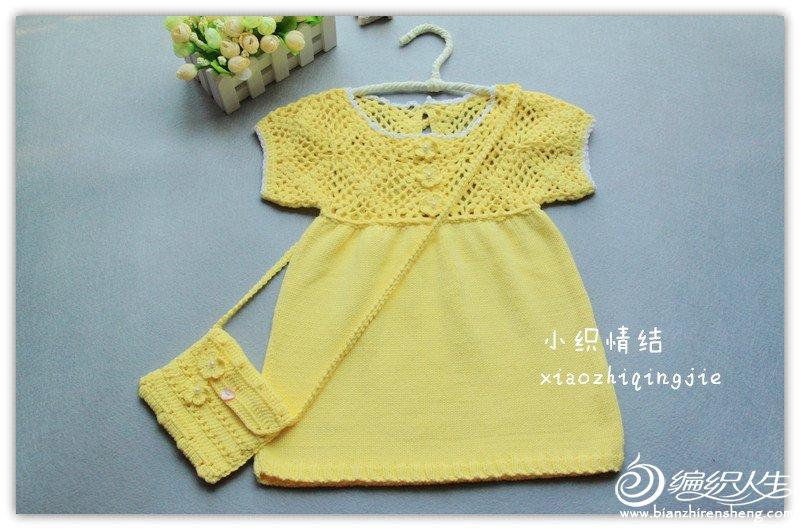 新款手工编织宝宝毛衣