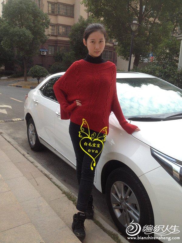 蝙蝠袖女士毛衣
