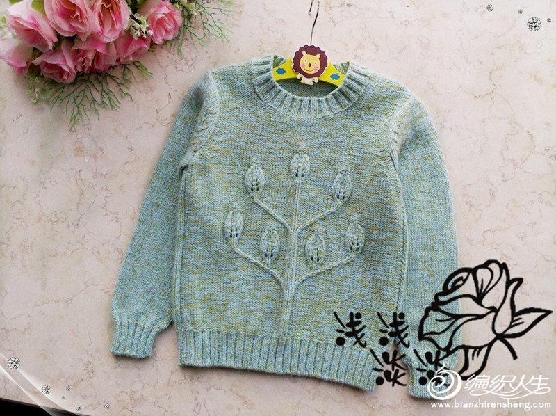 儿童毛衣款式
