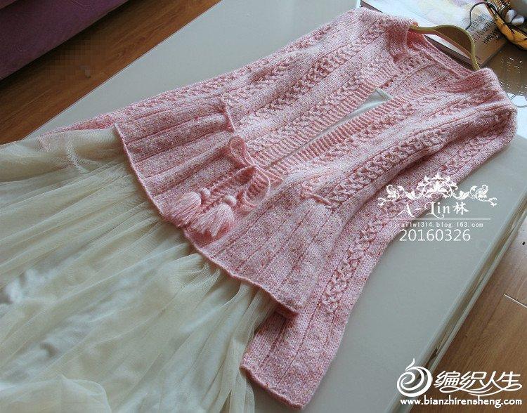 女士粉色开衫毛衣外套