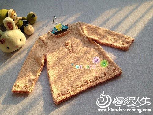 新款宝宝毛衣