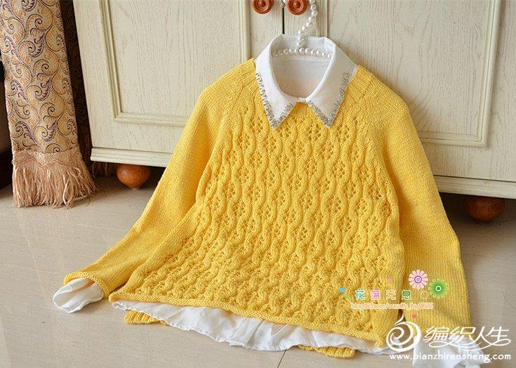 萌黄色女士毛衣