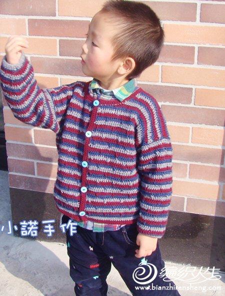 儿童条纹开衫钩衣