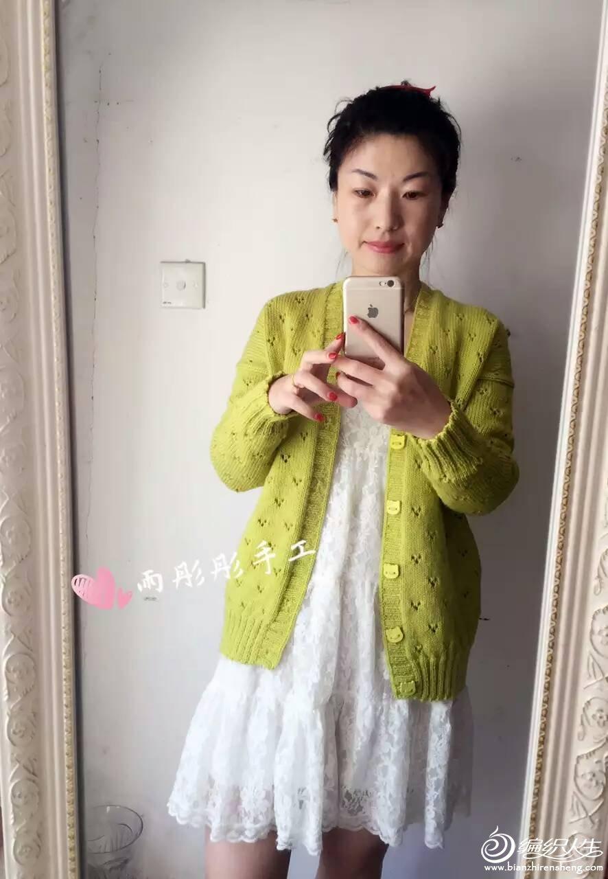 女士羊毛开衫