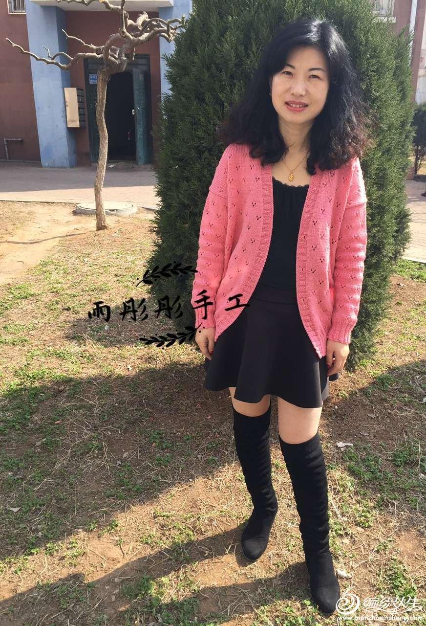 女士粉色开衫毛衣