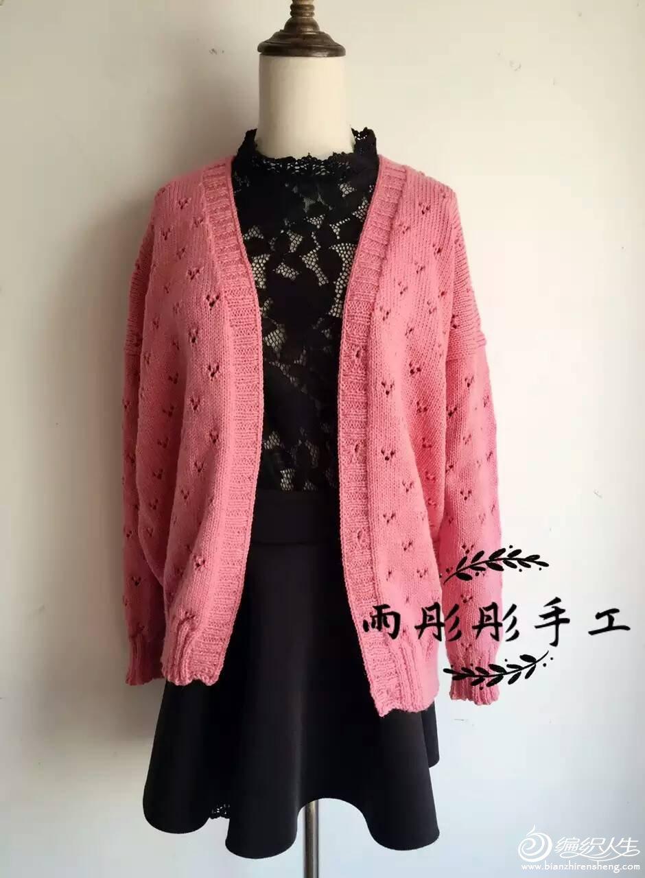 手编女式毛衣款式