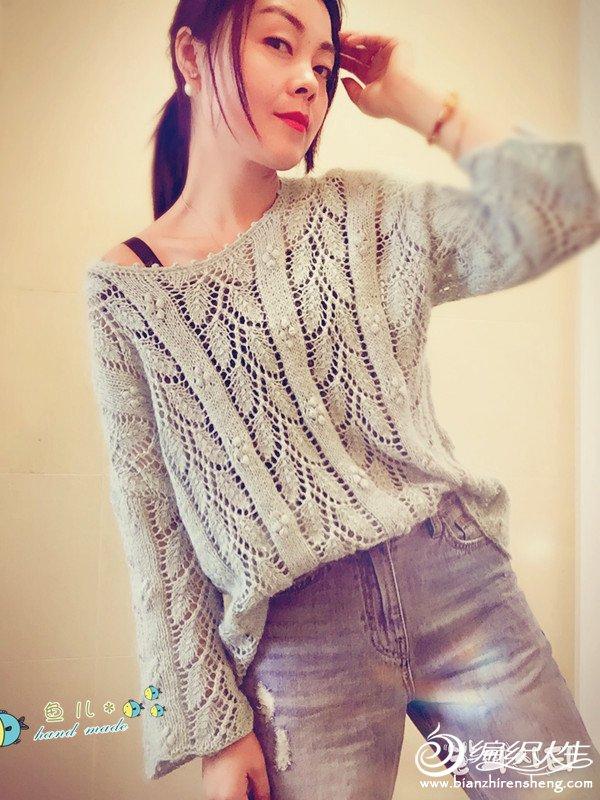时尚女士镂空花毛衣