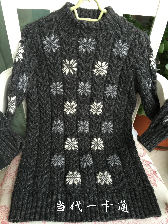 女士手编毛衣款式