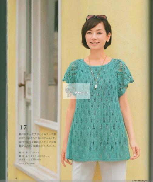 [套头衫] 月影绿荷--钩织结合 - yn595959 - yn595959 彦妮