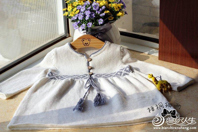 婴幼儿毛线裙