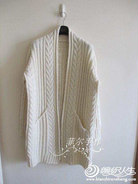 手工编织女士毛衣款式