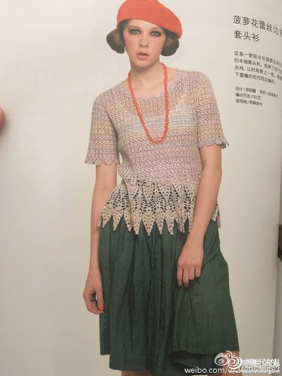 菠萝花蕾丝边套头衫