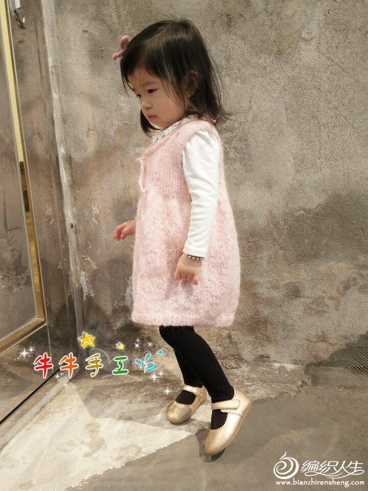 幼儿粉色背心裙