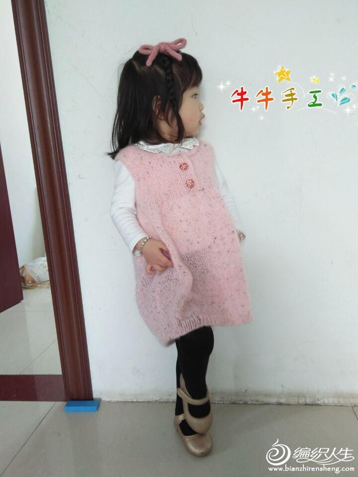 粉色宝宝背心裙