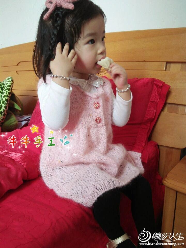 女童粉色背心裙