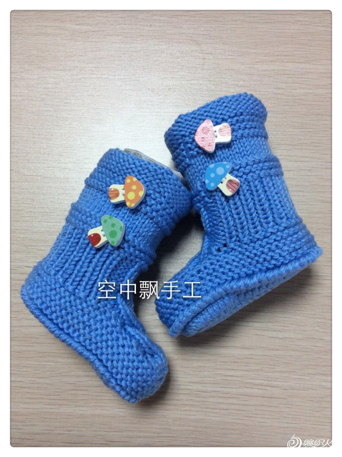 超详细宝宝鞋织法教程之钩织结合宝宝高筒鞋毛线雪地图片
