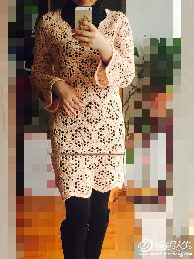 女士长袖连衣裙